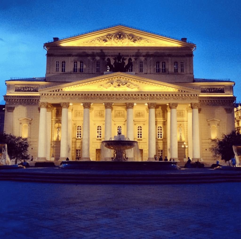 bolshoi tiyatrosu